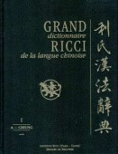 Grand Dictionnaire Ricci de la langue chinoise (7 volumes)