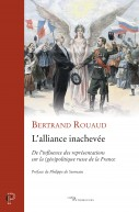 L'alliance inachevée