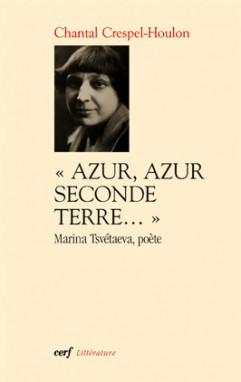 Azur, azur, seconde terre...